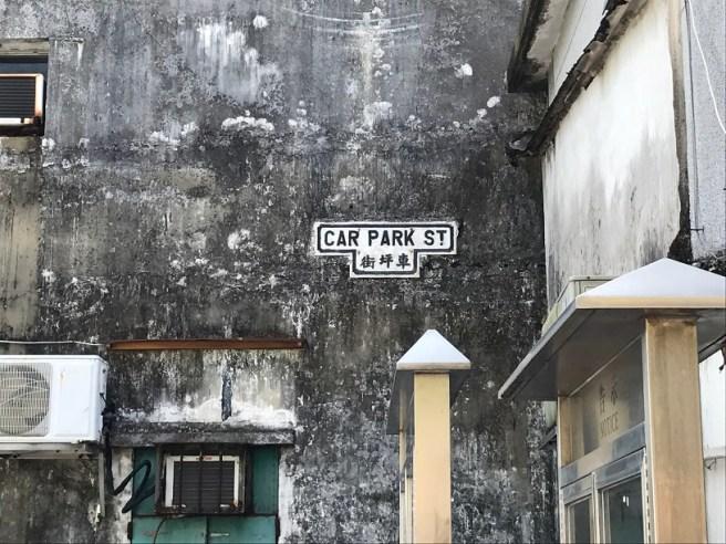 沙頭角禁區與沙頭角故事館