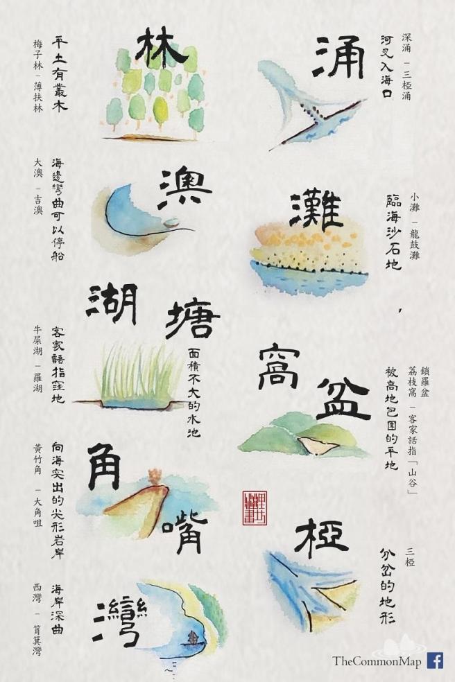 慶春約七村