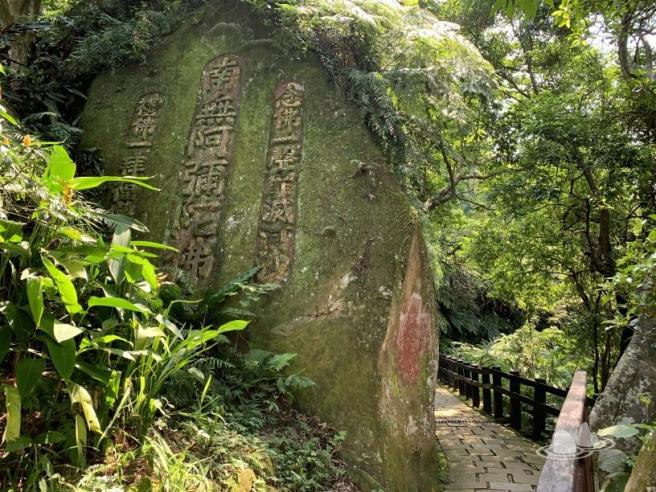 台灣台北 ~ 象山、一線天、四獸山步道