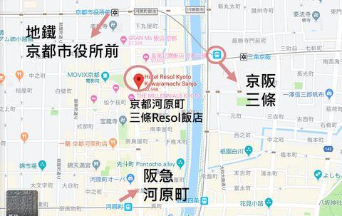 京都河原町三條Resol飯店交通