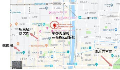京都河原町三條Resol飯店景點
