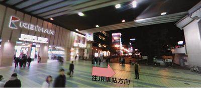 京阪京橋站