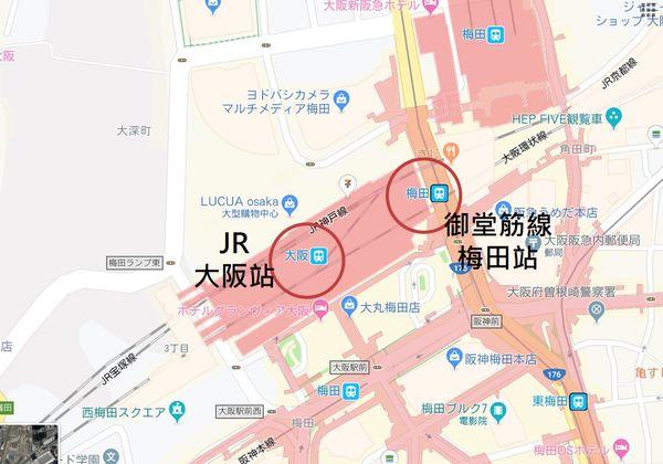 御堂筋梅田站JR大阪站