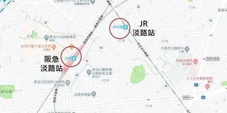 JR版及淡路站