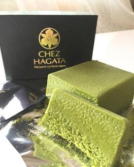 Chez Hagata