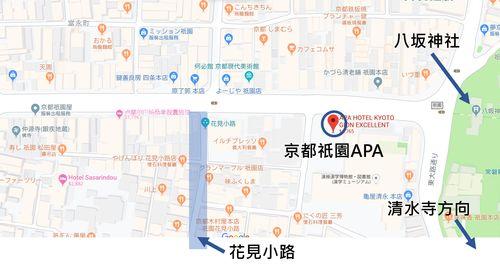 APA飯店京都祇園Excellent生活機能
