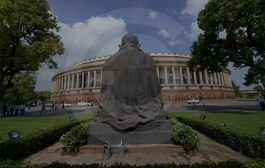 GST: A Threat to Indian Federalism? What is competitive federalism in India?