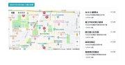 Google Maps API學習筆記-5:抓目前位置、計算到各點距離
