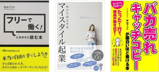 book-0004