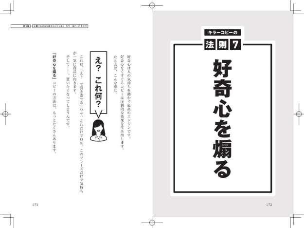 baku-ure-3syo_1