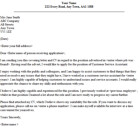 Cover letter consulting entry level
