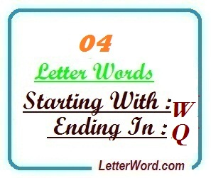 Words Starting With W And Ending In Q