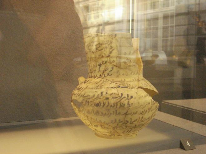 A 9th century Iranian jug... inscribed with a love poem...