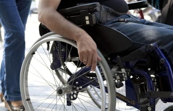 συμπολίτες μας με προβλήματα αναπηρίας