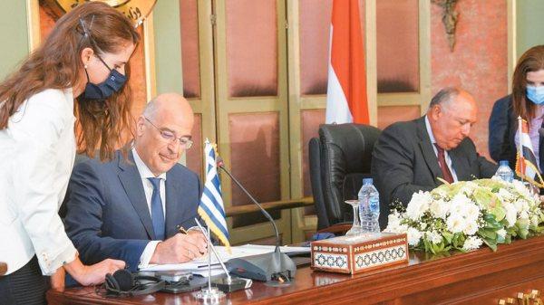 Συμφωνία Ελλάδας - Αιγύπτου για ΑΟΖ