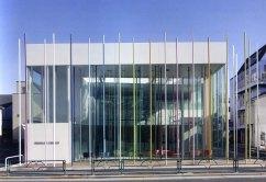 Sugamo Shinkin Bank Tokiwadai