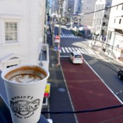 The Crazy World of Coffee and Cafes in Japan