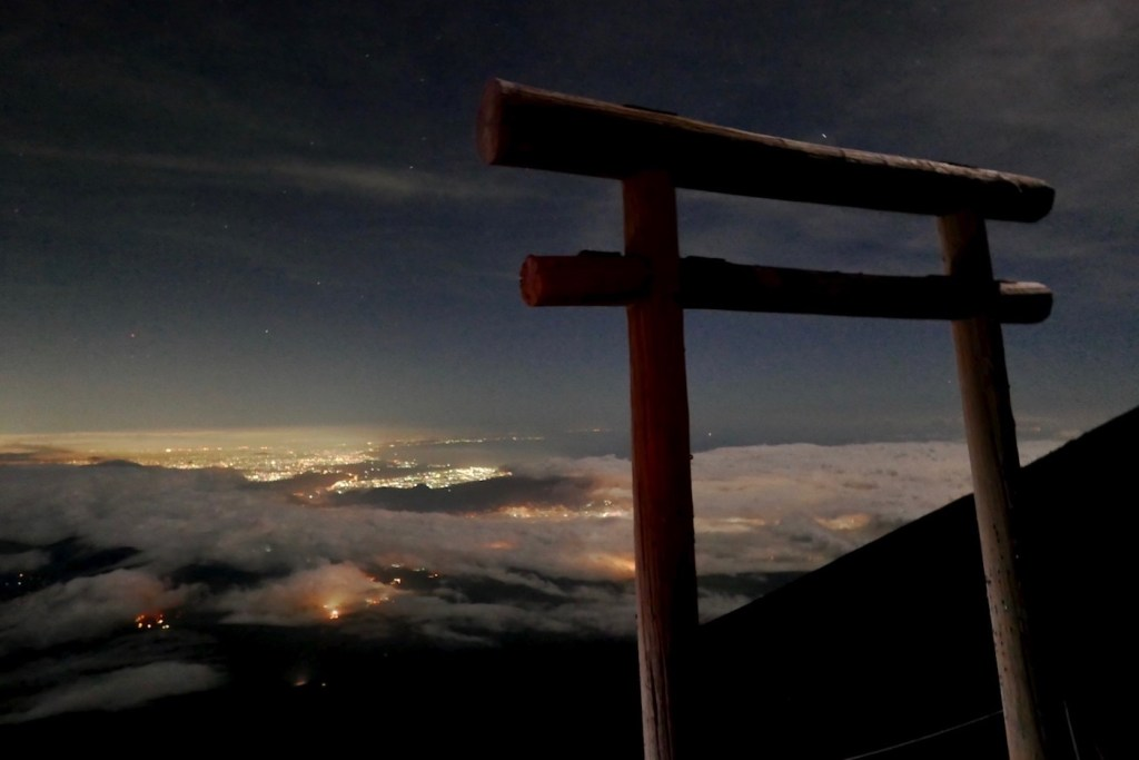Your Guide to Climbing Japan's Mount Fuji