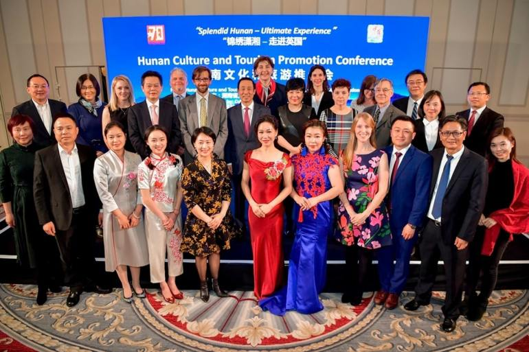 Hunan Conference