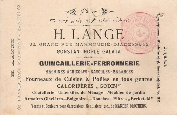 Advertising cards of the Levant