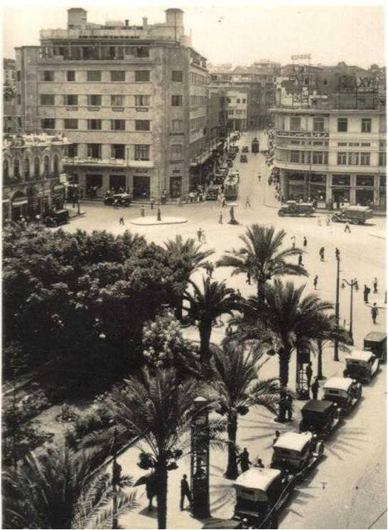 Bourj-Martyrs square 1935