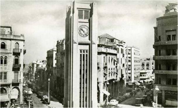 Nejmeh Square 1950