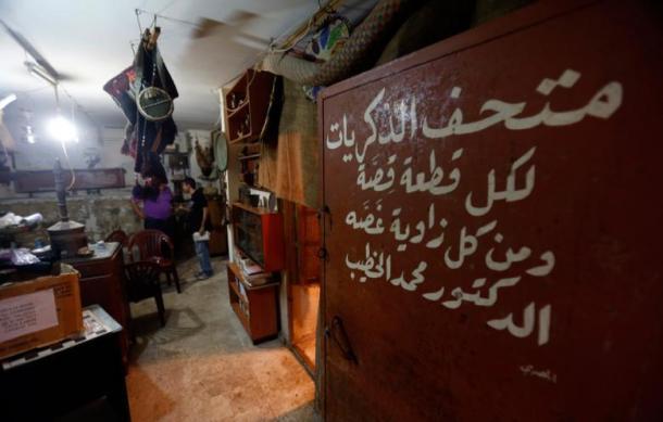 The old metal door for the Memories Museum (Photo: Marwan Tahtah)