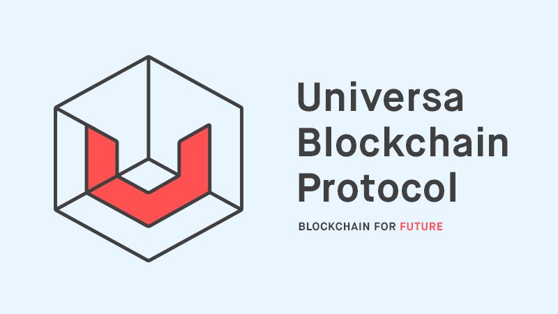 Про будущее мирового блокчейна