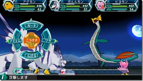 digimon-adventure-garurumon-battle