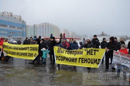 левенцовского мусороперерабатывающего завода