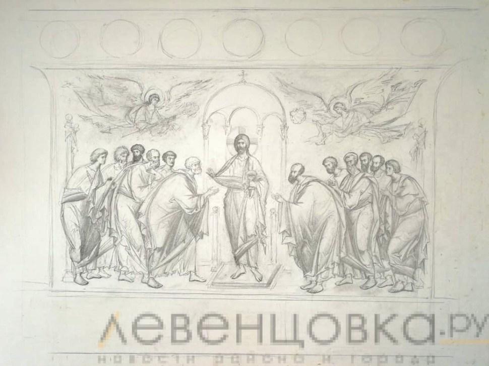 эскиз росписи в алтаре