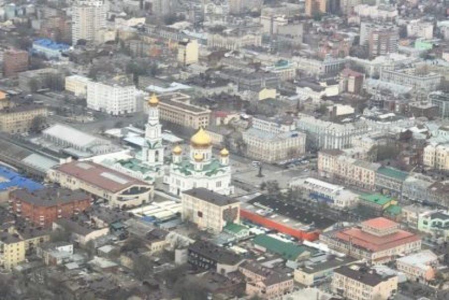 в небе над Ростовом