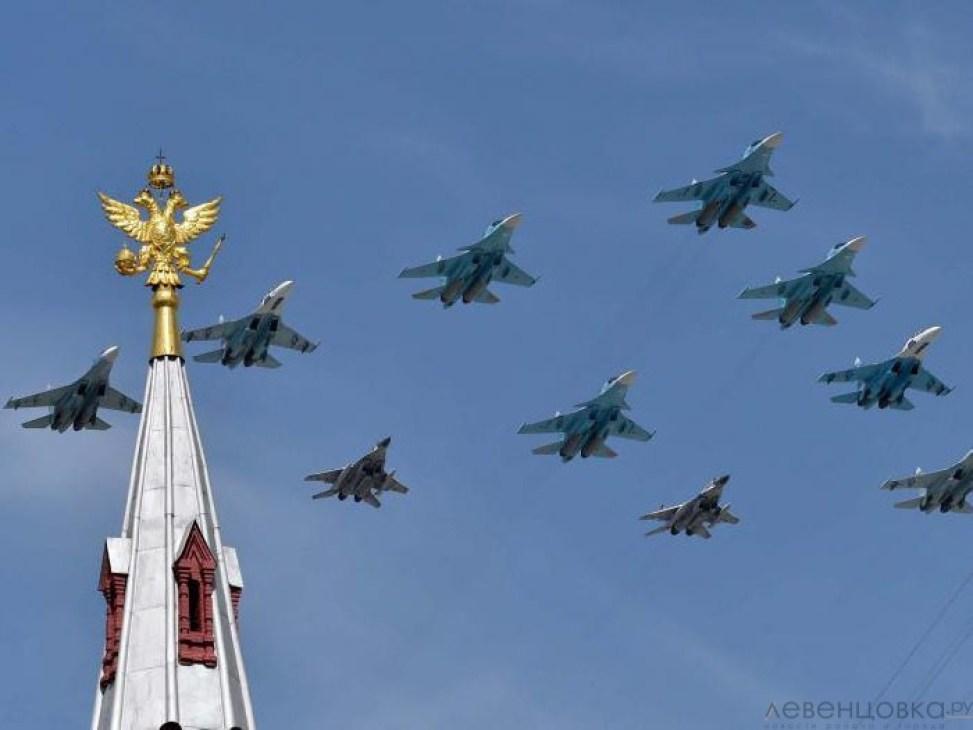 воздушно-космические войска