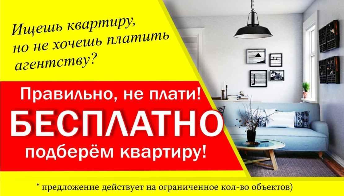 reklama photo