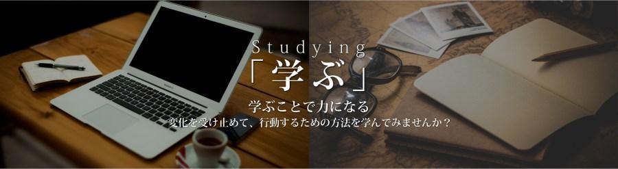 2header_study
