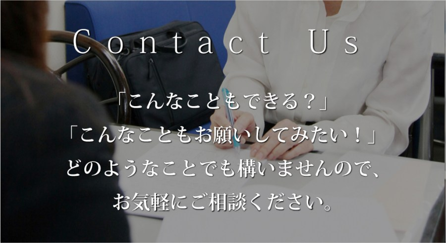 banner_contact