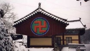 Temple bouddhiste en Corée.