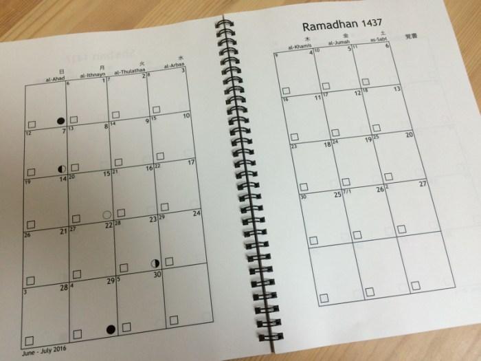 伊斯蘭手帳