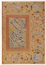 Quatrain by al-Faqir 'Ali al Katib (Mir 'Ali), India