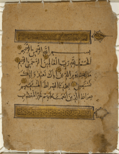Illuminated Panel and Qur'anic Chapter, Iraq or Syria