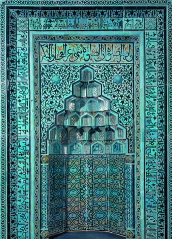Mihrab from the Beyhekim Mosque, Turkey