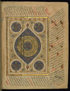 Illuminated Timurid copy of the Qur'an, India