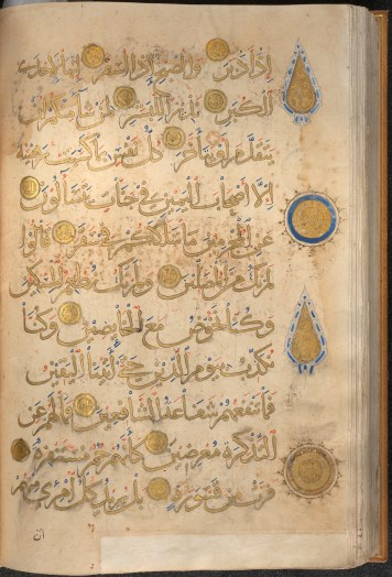 Quran Manuscript | The Met