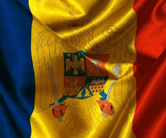 Romania - Drapelul National