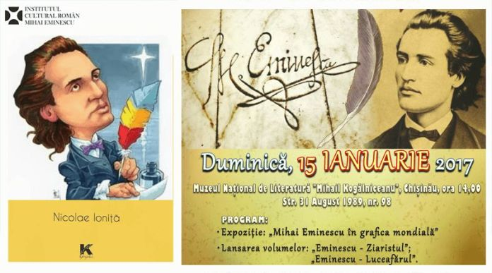 Nicolae Ionita Eminescu in grafica mondiala Eminescu Ziaristul Luceafarul lansare volume