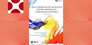 gala premii excelenta romani comunitati istorice 2017