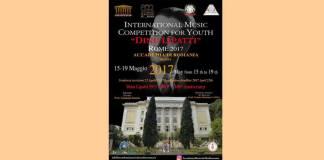 concurs dinu lipatti roma 2017