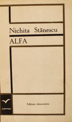 nichita-stanescu-alfa-antologie