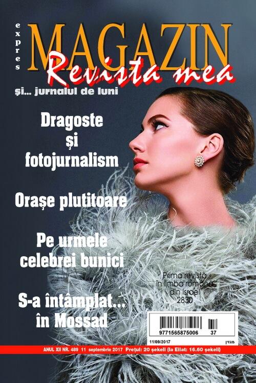 expres magazin revista mea tel aviv
