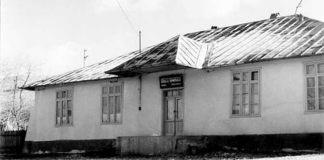 scoala rurala secolul XX